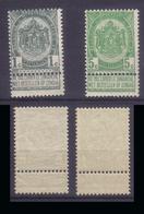 TTB: 53 Et 56  Neuf Sans Charnière - Armoiries Du Royaume - 1893-1900 Fine Barbe