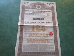 EMPRUNT RUSSE 3% OR, Seconde Emission - Obligation De 125 Roubles Or = 500 Francs - Russia