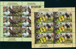 TH_ Belarus 2018 RCC Sanctuaries Birds Butterfly Moose Fauna 2 Klbg Shtl MNH - Vogels