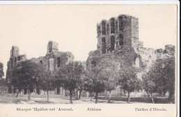 AO71 Athenes, Theatre D'Herode - Greece