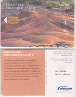 209/ Mauritius; P32. Chamarel Coloured Earth - Mauritius