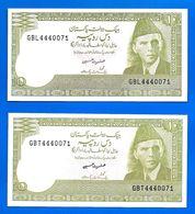Lot Pakistan 10 Roupies 1983 A 1984 2 Numero Identiques Lettre Serie Different Neuf UNC Que Prix + Port - Pakistan