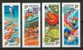 """1996 Singapore """"Atlanta 96"""" Gichi Olimpici Olympic Games Set MNH** Sin53 - Singapore (1959-...)"""