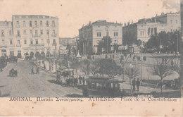 CPA ATHENES (GRECE) PLACE DE LA CONSTITUTION (ECRITE De SALAMINE PAR UN MARIN FRANCAIS) - Grecia