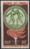 // JO 1964 - COMORES - Yvert : 12** - Michel : 65** - Summer 1964: Tokyo