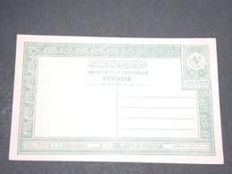 TURQUIE - Entier Postal Non Circulé - 14028 - 1858-1921 Impero Ottomano