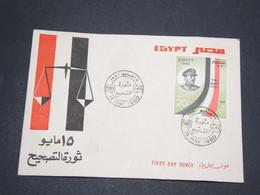 EGYPTE - Enveloppe FDC En 1980 - 14029 - Égypte