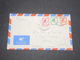 LIBYE - Enveloppe De Tripoli Pour La France En 1953 , Affranchissement Tricolore - 14055 - Libye
