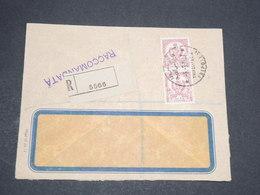 LIBYE - Enveloppe Commerciale De Tripoli Pour La France En 1957 - 14063 - Libye
