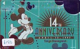 Télécarte Japon * 110-186841 * DISNEY * DISNEYLAND (6180) 14th ANNIVERSARY * Japan Phonecard Telefonkarte - Disney