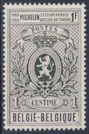 """Belgie Belgique Belgium 1968 Mi 1507 YT 1447 ** Belgian 1c. """"Small Lion"""" Stamp (1866) - Cent. State Printing Works - Fabrieken En Industrieën"""