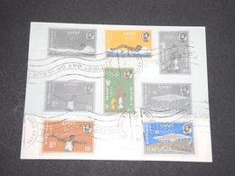 ETHIOPIE - Enveloppe FDC Jeux Olympiques De 1964 - 14067 - Ethiopie