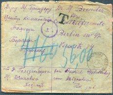1923 USSR  Postage Due Cover -  D Brender, Centralhilfscomite, Berlin, Gemany. Charity - Brieven En Documenten