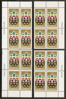 001503 Canada 1974 Olympics 15c + 5c Plate Block 1 Set MNH - Plate Number & Inscriptions