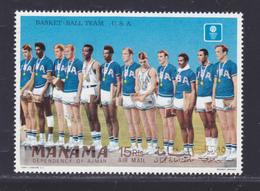 MANAMA AERIENS ** MNH Neuf Sans Charnière, 1 Valeur, TB (D5381) Equipe De Basket Ball U.S.A. - Manama