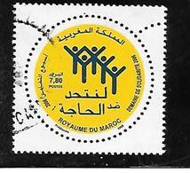 TIMBRE OBLITERE DU MAROC DE 2006 N° MICHEL 1534 - Marokko (1956-...)