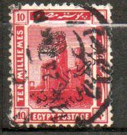 EGYPTE  10m Carmin 1920-22 N° 63 - 1915-1921 Protectorat Britannique