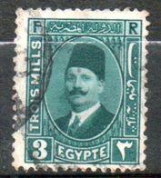 EGYPTE  Roi Fouad I 1922-32 N° 120a - Égypte