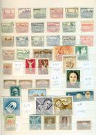 COLLEZIONE EUROPA EST-NUOVI,USATI O LINGUELLATI-BUONA QUALITA'-VALORE CATALOGO 90 EURO CIRCA - Collezioni (in Album)