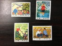 1974 China N82-85 SC#1190-93 Barefoot Doctor Set, MNH/VF/OG - 1949 - ... People's Republic