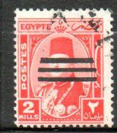 EGYPTE  Roi Farouk  1953 N° 331 - Egypt