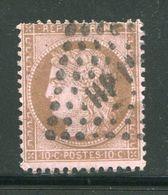 Y&T N°58  Ambulant H P1° - 1871-1875 Ceres