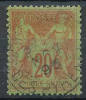 N°96 OBLITÉRATION BELLE FRAPPE. - 1876-1898 Sage (Type II)