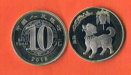 China 10 Yuan - 2018 - Year Of Dog- Bimetal - Chine