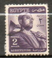 EGYPTE  Paysan 1953-56 N° 312 - Oblitérés