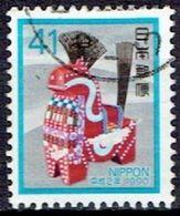 JAPAN # FROM 1989 STAMPWORLD 1925 - 1926-89 Emperor Hirohito (Showa Era)