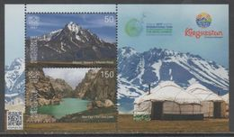 KYRGYZSTAN, 2017, MNH, EXPRESS POST, INTERNATIONAL YEAR OF SUSTAINABLE TOURISM, MOUNTAINS,  SHEETLET - Other