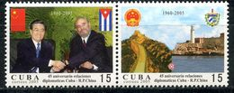 CUBA 2005 4731-4732 45th Anniversary Of Diplomatic Relations With China - Famous People