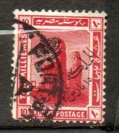 EGYPTE  10m Carmin 1920-22 N°63 - Égypte