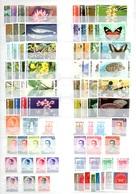 Thaïlande Belle Collection Neufs **/* Années 1960/1980. Bonnes Valeurs Et Séries Complètes. B/TB. A Saisir! - Thaïlande
