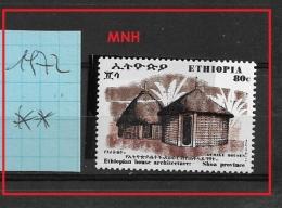 ETHIOPIA      1972 Architecture Of Ethiopian Provinces MNH - Ethiopie