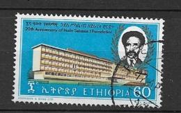 ETHIOPIA   1974 The 20th Anniversary Of Haile Selassie I Foundation   USED - Ethiopia