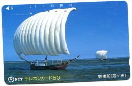 Télécarte NTT : Voilier - Bateaux