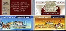 Ukraine - 2017 - Europa CEPT - Castles - Mint Stamp Booklet - Oekraïne
