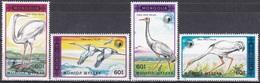 Mongolei Mongolia 1990 Tiere Fauna Animals Vögel Birds Oiseaux Pajaro Uccelli Kraniche Cranes, Mi. 2137-0 ** - Mongolei