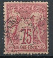 N°71 CACHET BELLE FRAPPE. - 1876-1878 Sage (Type I)