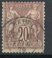 N°67 CACHET BELLE FRAPPE. - 1876-1878 Sage (Type I)