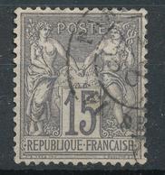 N°66 CACHET BELLE FRAPPE. - 1876-1878 Sage (Type I)