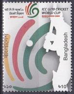 Bangladesch Bangladesh 2006 Sport Spiele Ballspiele Kricket-Weltmeisterschaft Cricket, Mi. 876 ** - Bangladesch