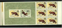 CHINA - 1981 / 1982 - ZIBELLINO / Sable - LIBRETTO Con N. 1806 / 07 , Serie Completa - Cat. ? € - Lotto N. 800 - 1949 - ... Repubblica Popolare