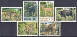 Bangladesch Bangladesh 1977 Tiere Fauna Animals Raubkatzen Cats Tiger Leopard Bären Bears Hirsche, Mi. 94-9 ** - Bangladesch