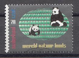 Pays-Bas 1984 Mi.nr: 1257 WWF  Oblitérés / Used / Gestempeld - 1980-... (Beatrix)