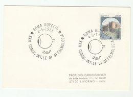 1986 Aurelio  ITALY EVENT COVER  OPTHALMOLOGY CONGRESS Health Medicine Stamps Eye Blind Card - Handicaps
