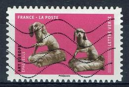"France, Dog In Arts, ""épagneuls"", 2018, VFU Self-adhesive - Frankrijk"