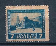 URSS171) 1925- Anniv. Rio Morte Lenin -Unif.332 Used - 1923-1991 URSS
