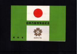 Japan 1970 EXPO Osaka Booklet - 1970 – Osaka (Japan)